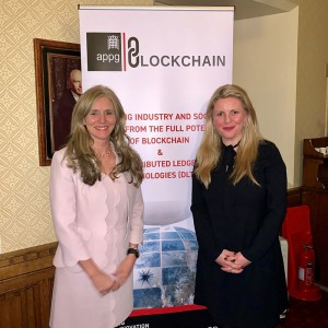 Emma at an event hosted by the All Party Parliamentary Group on Blockchain